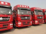 供应新款国五豪卡H7LNG牵引车价格配置参数图片