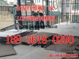 25mm加厚水泥板是三嘉环保建材厂家的节能产品
