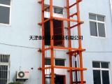 廊坊导轨液压式货梯/导轨链条式货梯厂家