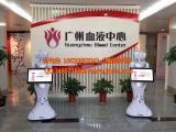 广州澳博服务机器人诚招全国各个地方代理商
