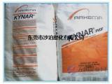 法国阿科玛Kynar PVDF 740 电线电缆应用