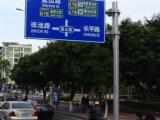 交通设施厂家定制生产大小交通标志牌道路指示牌