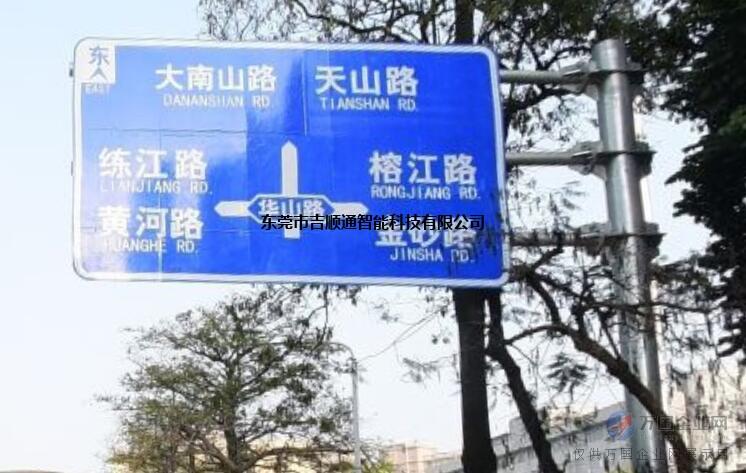 指示牌设计院配置参数  供应企业 东莞市吉顺通智能科技有限公司产品