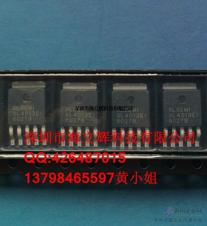 描述 XL4013是一个180kHz的固定频率PWM降压(步降)DC/DC转换器,高效率且高达4A负载驱动能力,低纹波和出色的线路和负载调节能力,仅需最少外部元件,可调输出使用简单 内建频率补偿和固定频率震荡器,脉宽调制控制电路可以线性调节 占空比从0到100%,具有电流保护功能,内置过流和短路保护功能,当发生过流和短路保护时,XL4013工作频率从180KHz降到48KHz,内置频率补偿模块以尽量减少建外部元件数量 特点: 宽8V-36V输入电压范围 输出电压范围为1.