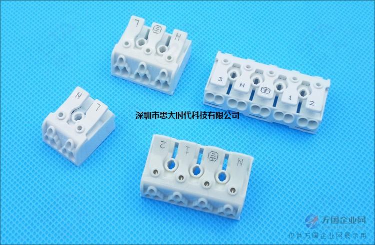 923接线端子2位到五位可定制印字,可配接线盒