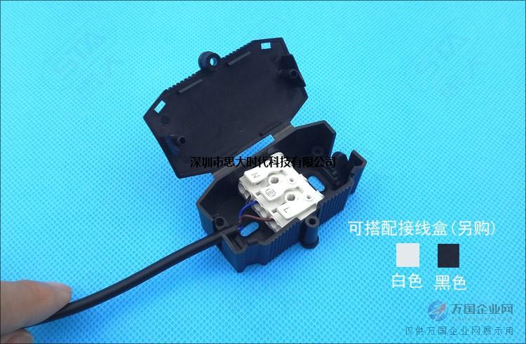 410接线盒 灯具保护盒 尼龙 三位电线盒 923端子电缆盒