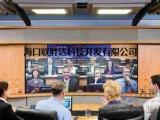 视频会议系统 网络视频会议 远程视频会议安装