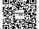 杭州万达广场旁餐馆想转让咋转速度快 58优铺转店