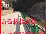 山西道路波形护栏,人民生命财产安全的可靠保证