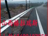 山西省道波形护栏,人民生命财产安全的可靠保证