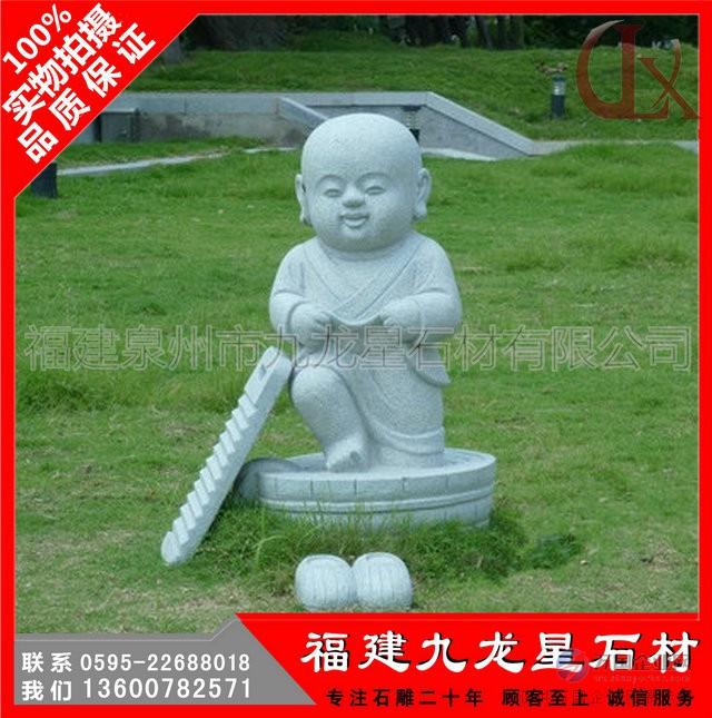 趣味石雕小沙弥 寺庙小和尚 禅定智慧六度小沙弥石雕