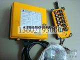 天津天车遥控器加装安装厂家