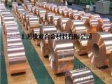 铜钢复合板带(紫铜.黄铜),铜不锈钢复合材料,纯铜带,铜花