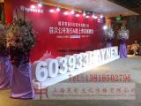 上海高端庆典策划布置 开业庆典策划公司