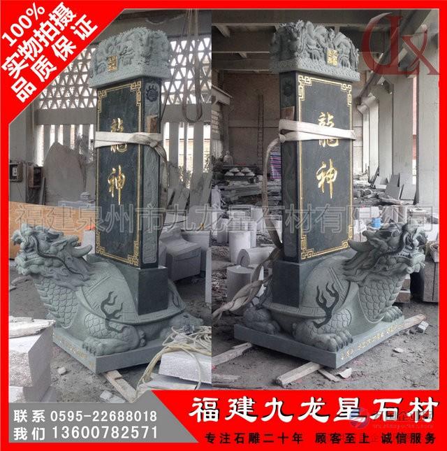 石雕龟驼碑1