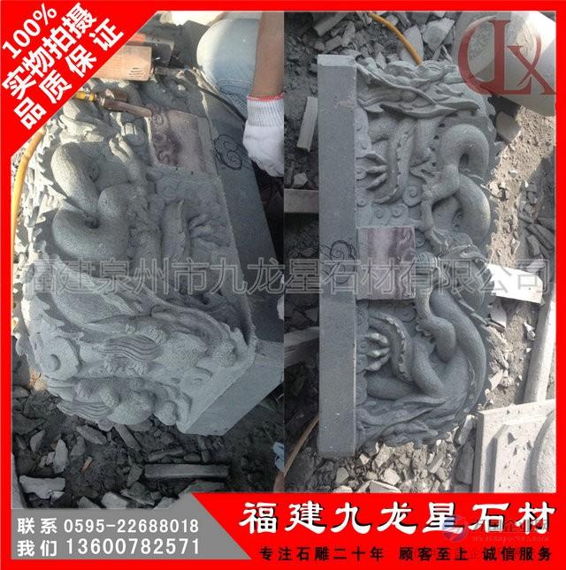 龙神石碑雕刻