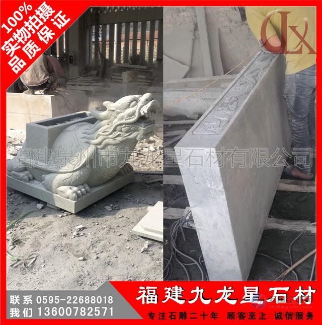 寺庙龟驼碑雕刻