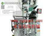 米乐包装机械供应中药饮片包装机