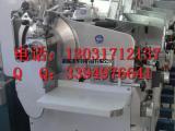 厚地FMS-250鲜肉切片机 批发销售