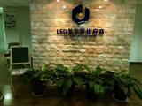 LED显示屏高科四川分公司  从辉科技