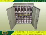 A4纸文件柜/资料柜/铁皮零件整理柜