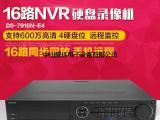 海康威视 16路网络高清硬盘录像机 摄像头监控主机
