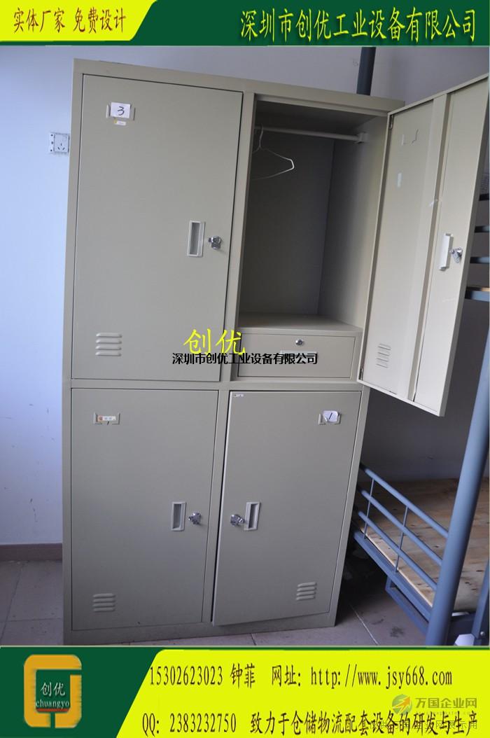 图纸资料存放柜/档案柜/文件整理柜