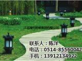 草坪灯厂家销售_草坪灯_现代照明(图)