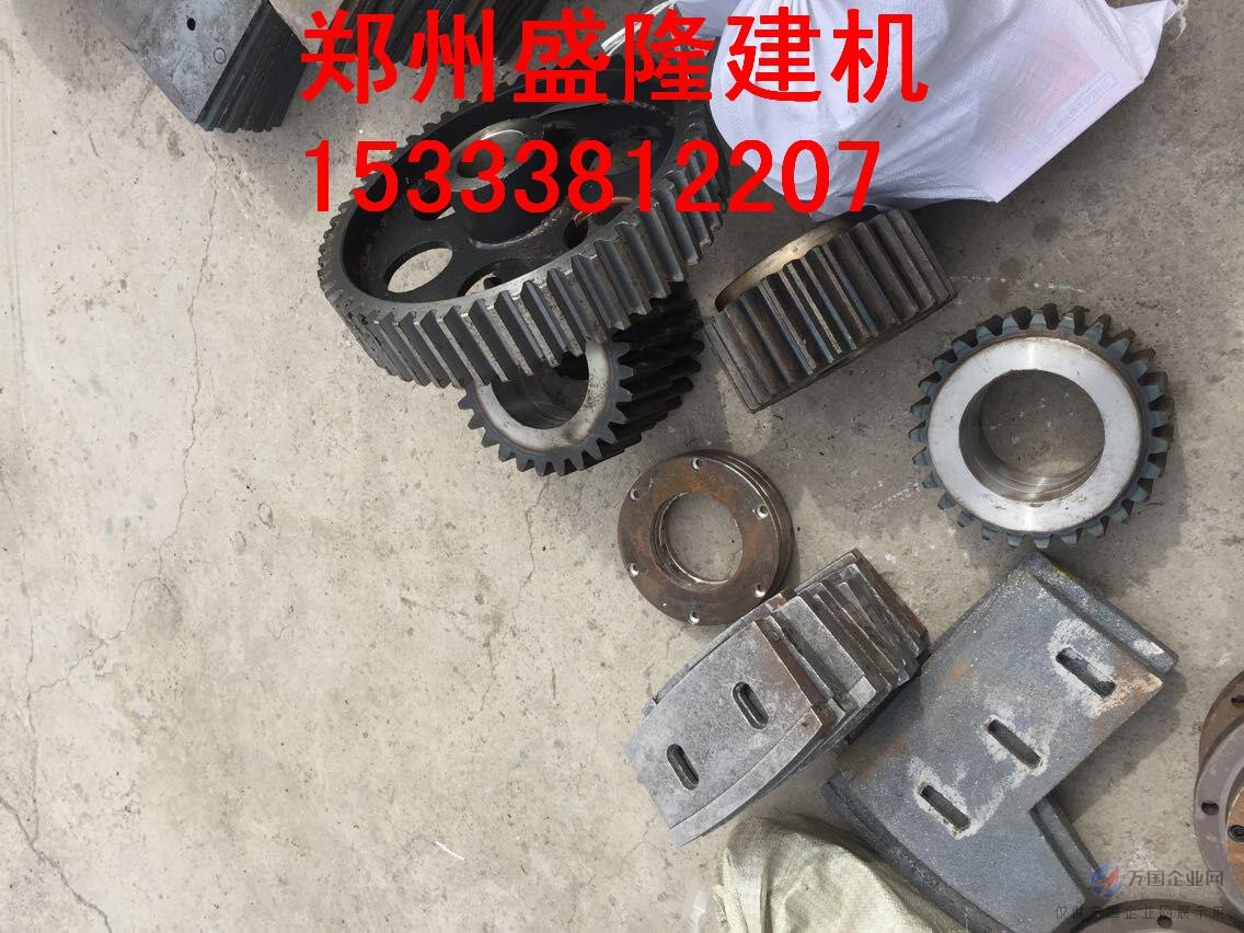 QQ图片20170331105326