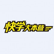 郑州冠宇教育咨询有限公司的形象照片