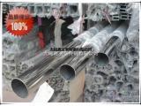 304不锈钢装饰管价格行情