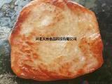 天烨科技烤肉注射填充剂代替TG酶降低烤肉成本保水嫩肉魔芋粉