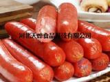 天烨科技肉质品改善色泽代替磷酸盐卡拉胶保水嫩肉腌制剂