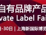 2017年上海OEM代加工展*糖果、巧克力展览会