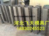 标志桩钢模具,水泥标志桩模具,耐用型模具