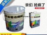 环氧富锌底漆厂家价格合理