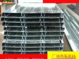 广州BD65-185-555闭口楼承板加工