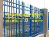 围墙护栏网厂家原装现货促销