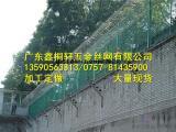 厂家大量供应监狱护栏网