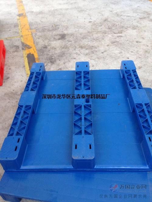 焊接川字平板塑料托盘