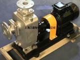80ZX60-55不锈钢自吸泵,18.5KW耐腐蚀自吸泵