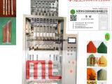 颗粒多列机东莞米乐包装机械设备有限公司供应信得过产品