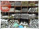 310S不锈钢管规格表