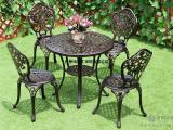 花园铸铝餐桌椅厂家 欧式休闲套椅 成品桌椅配伞