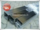 304不锈钢方管规格表