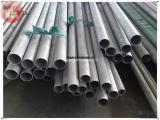 310S不锈钢管加工厂