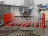 工程工地上扬尘检测 工地洗车机价格 联网带安装调试