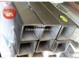 304不锈钢方管加工厂