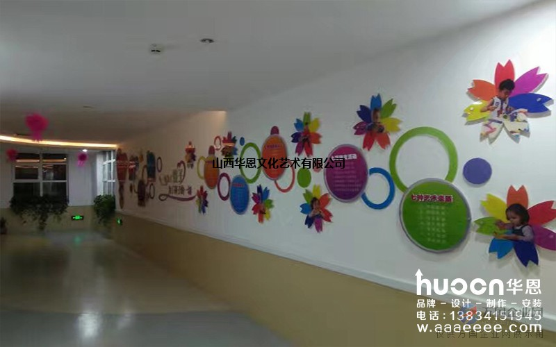 幼儿园文化墙设计幼儿园楼道文化墙走廊过道文化墙室内文化墙设计
