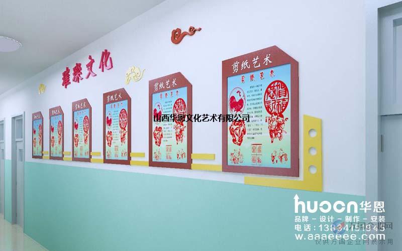 小学文化墙设计楼道文化墙走廊文化墙室内文化墙设计